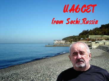 QSL image for UA6CET