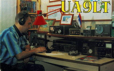 QSL image for UA9LT
