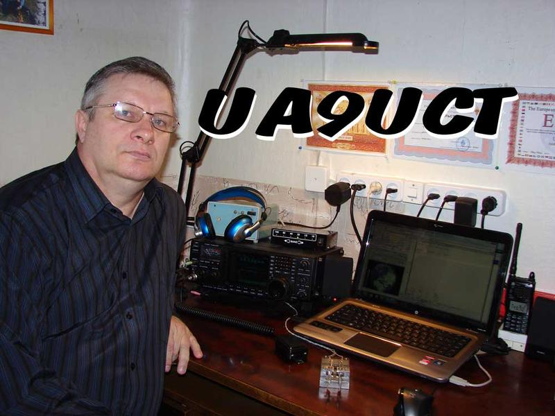 QSL image for UA9UCT