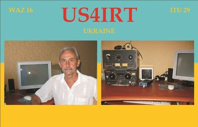 QSL image for US4IRT