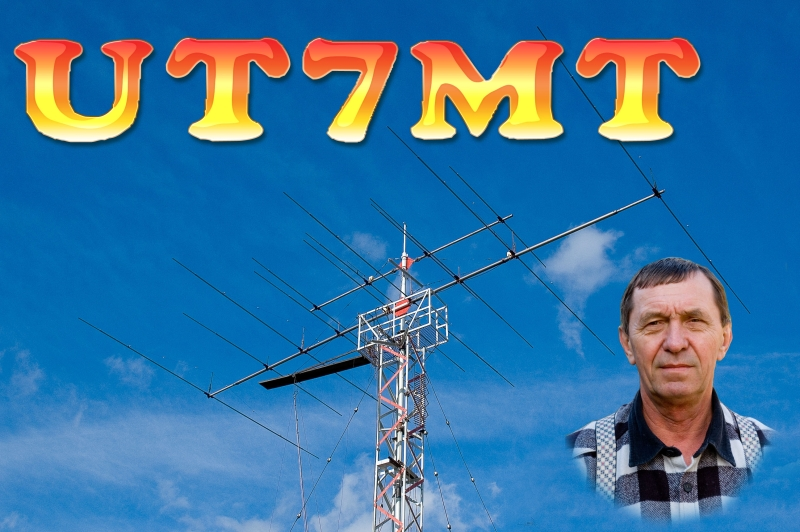QSL image for UT7MT