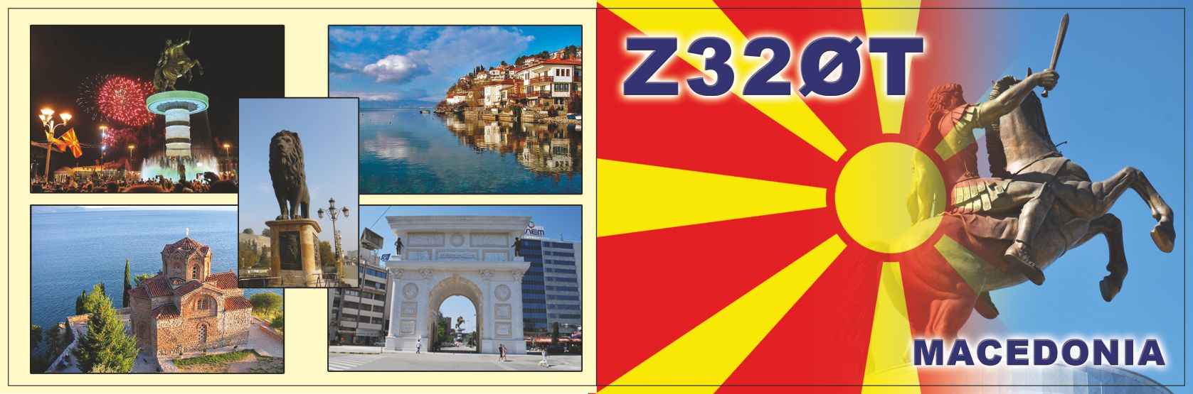 QSL image for Z320T