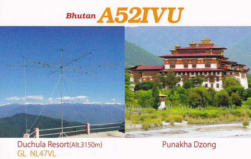 QSL image for A52IVU