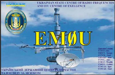 QSL image for EM0U