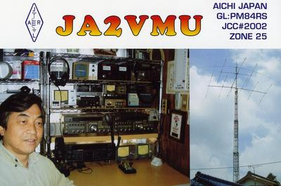 QSL image for JA2VMU