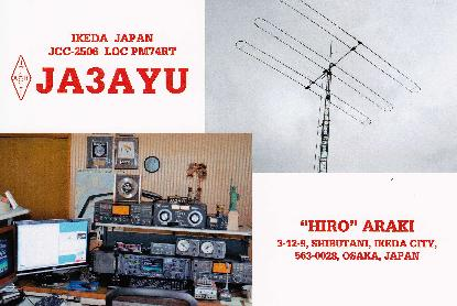 QSL image for JA3AYU