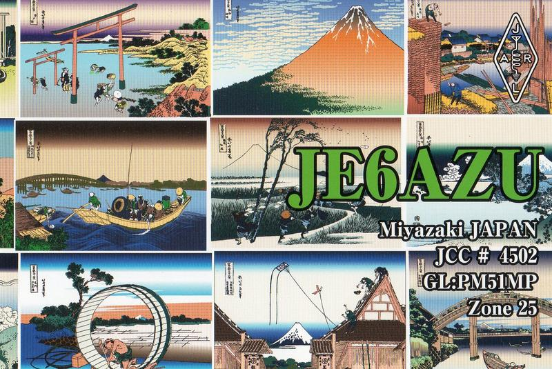QSL image for JE6AZU