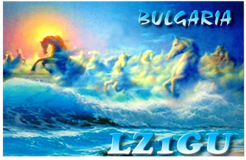 QSL image for LZ1GU