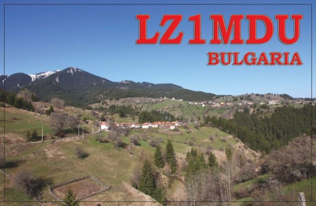 QSL image for LZ1MDU