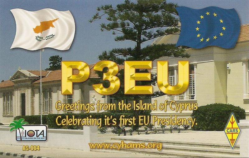 QSL image for P3EU