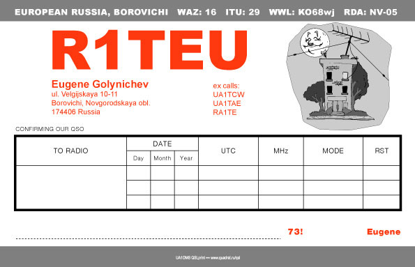 QSL image for R1TEU