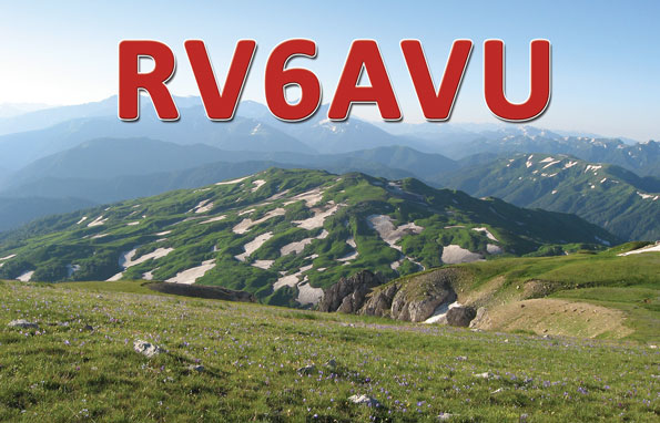 QSL image for RV6AVU