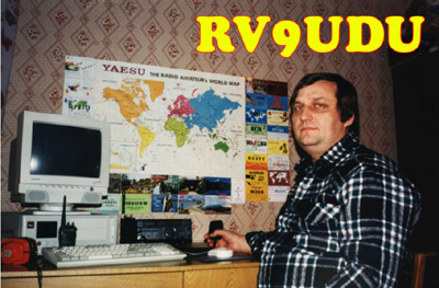 QSL image for RV9UDU