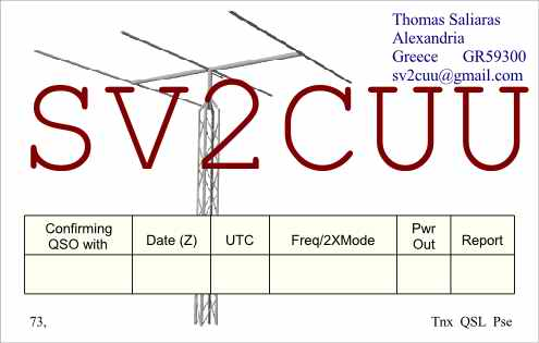QSL image for SV2CUU