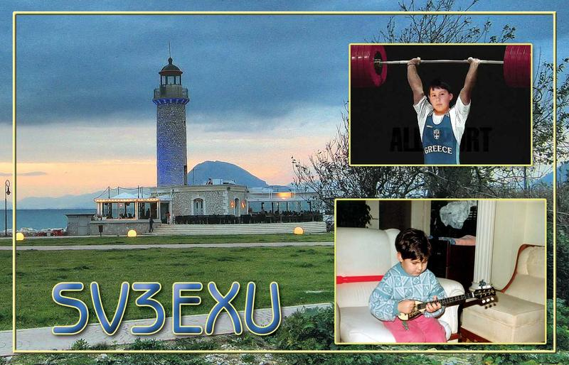 QSL image for SV3EXU