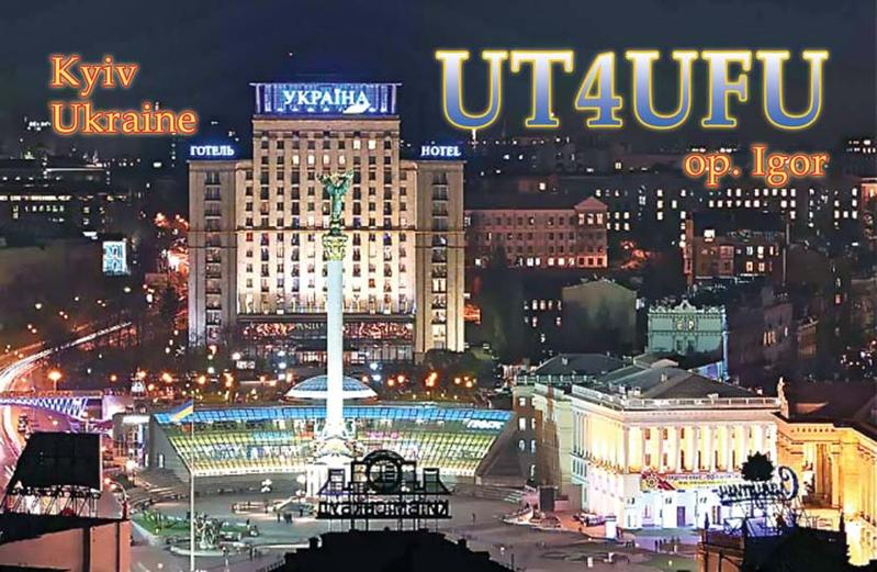 QSL image for UT4UFU