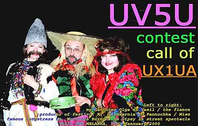 QSL image for UV5U