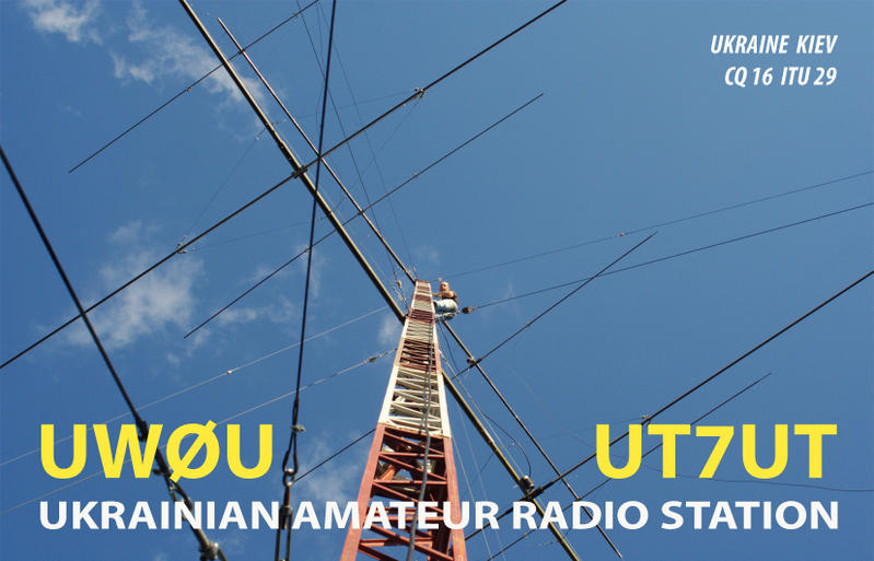 QSL image for UW0U
