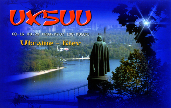 QSL image for UX5UU