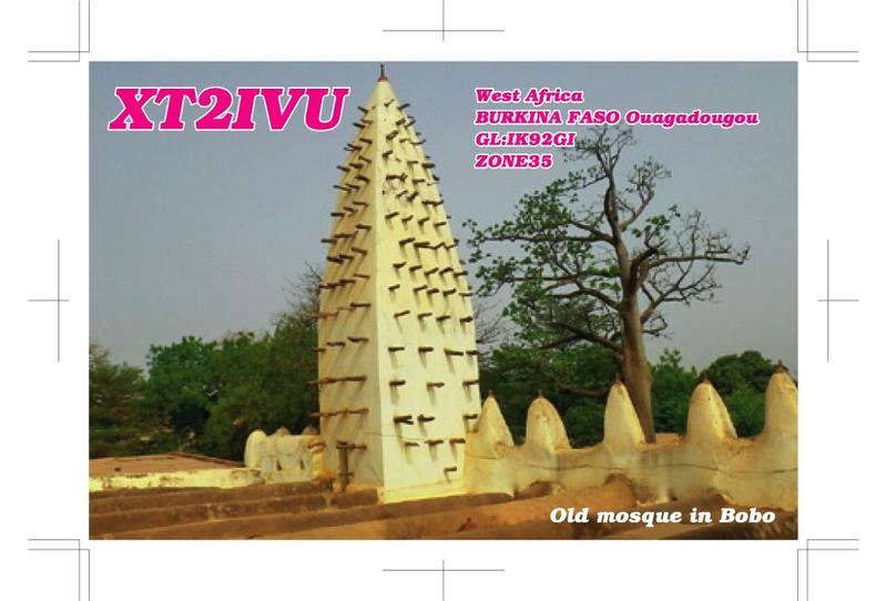 QSL image for XT2IVU