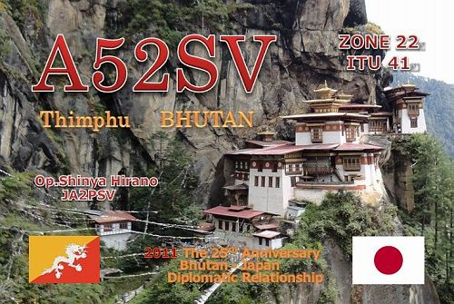 QSL image for A52SV