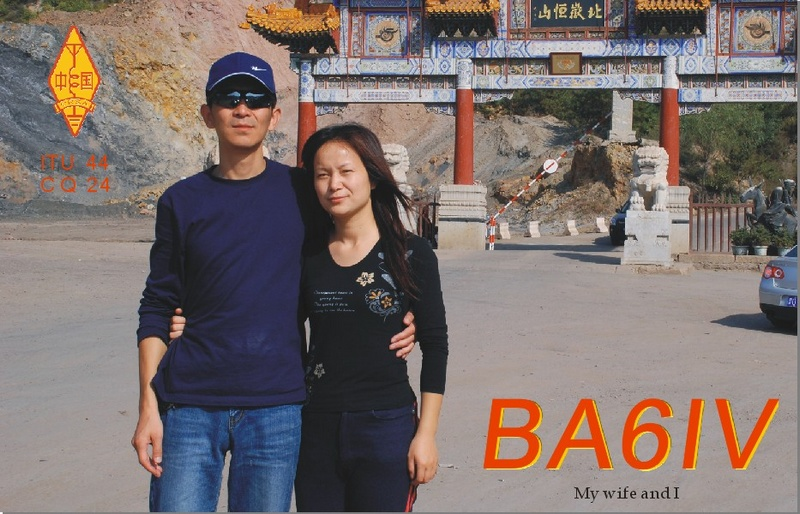 QSL image for BA6IV