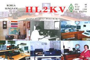 QSL image for HL2KV