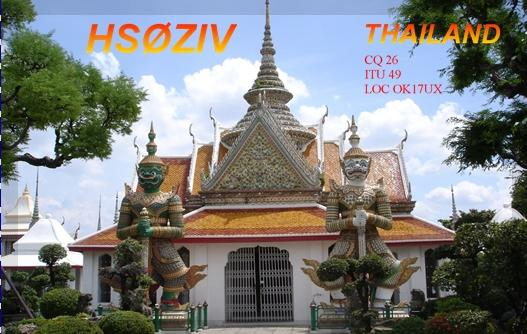 QSL image for HS0ZIV