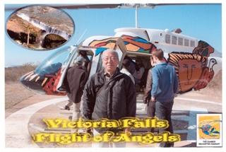 Z21SI Victoria Falls