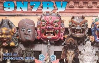 9N7BV-2