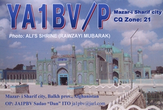 YA1BV/P Mazar