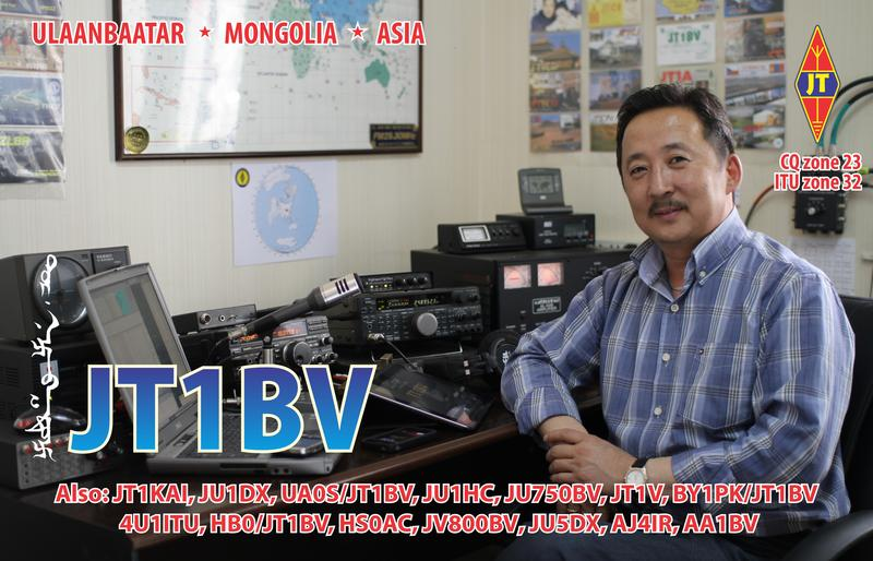 QSL image for JT1BV