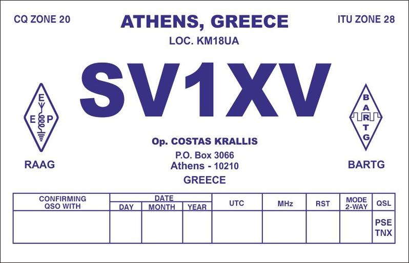 QSL image for SV1XV