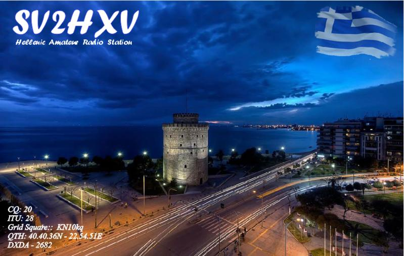 QSL image for SV2HXV