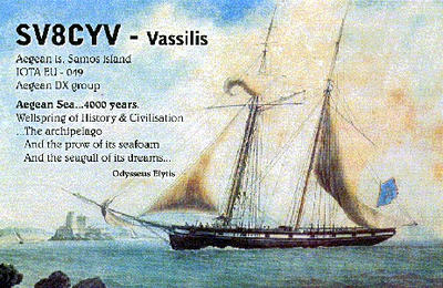 QSL image for SV8CYV
