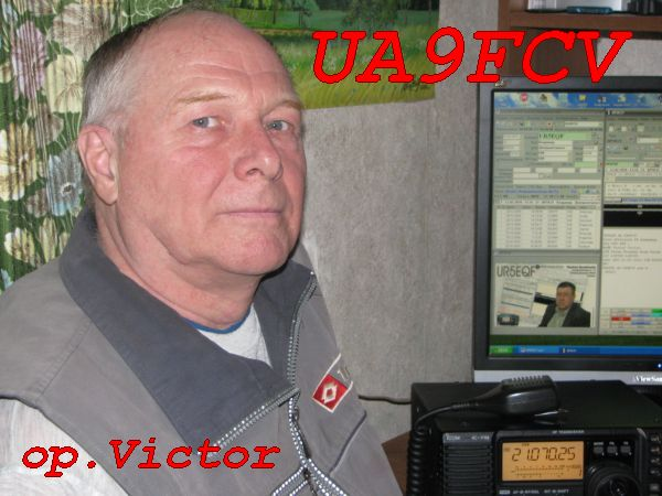 QSL image for UA9FCV