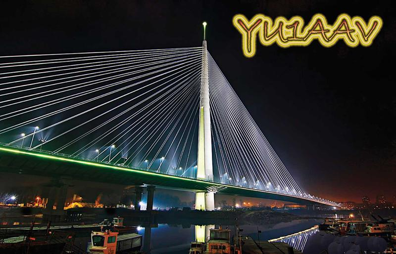 QSL image for YU1AAV