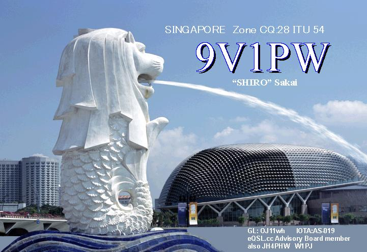 QSL image for 9V1PW
