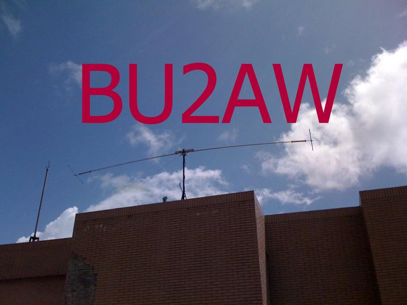 QSL image for BU2AW