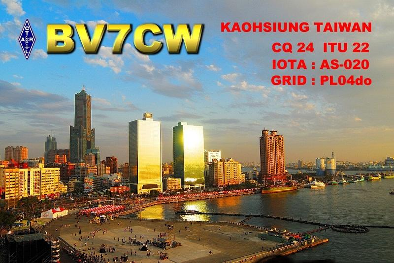QSL image for BV7CW
