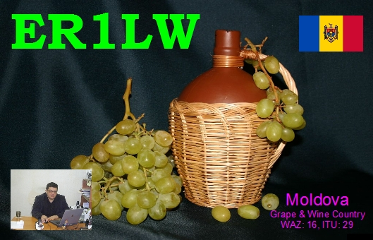 QSL image for ER1LW