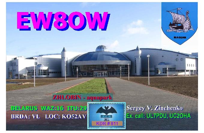 QSL image for EW8OW