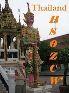 QSL image for HS0ZCW