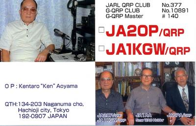 QSL image for JA1KGW