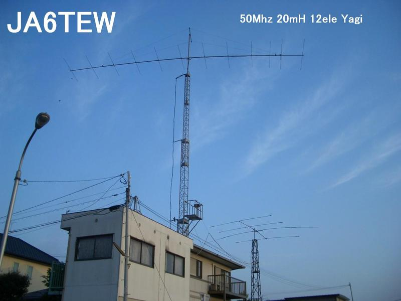 QSL image for JA6TEW