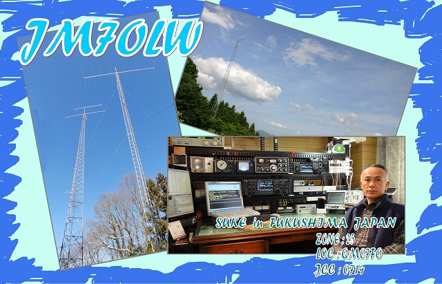QSL image for JM7OLW