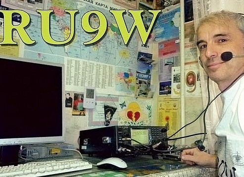 QSL image for RU9W