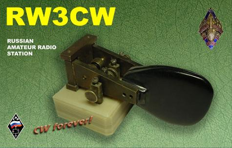 QSL image for RW3CW