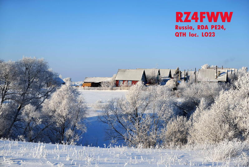 QSL image for RZ4FWW