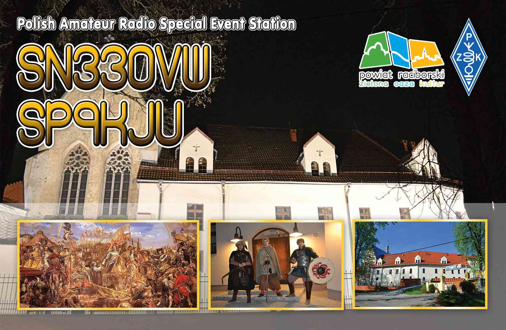 QSL image for SN330VW